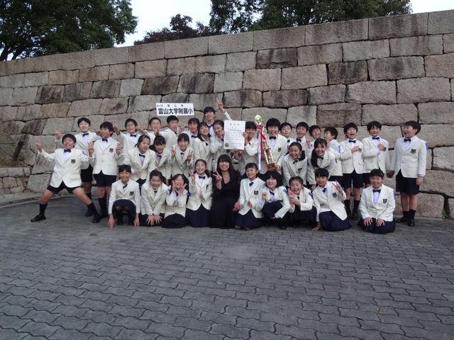 富山 大学 人間 発達 科学 部